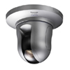 Panasonic ip camera wv ns202a