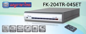 FK-204TR   FUJIKO CCTV