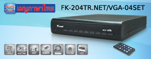 FK-204TR.NET
