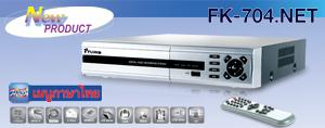 FK-704.NET