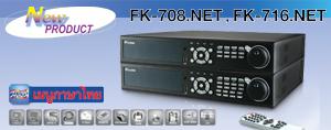 FK-708